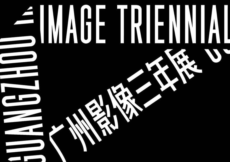 GUANGZHOU IMAGE TRIENNIAL 2021 COMING UP!